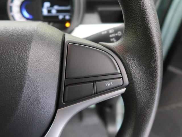 ハイブリッドG 届出済未使用車 両側スライドドア スマートキー オートライト オートエアコン バニティミラー(22枚目)