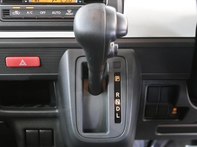 ハイブリッドG 届出済未使用車 両側スライドドア スマートキー オートライト オートエアコン バニティミラー(24枚目)
