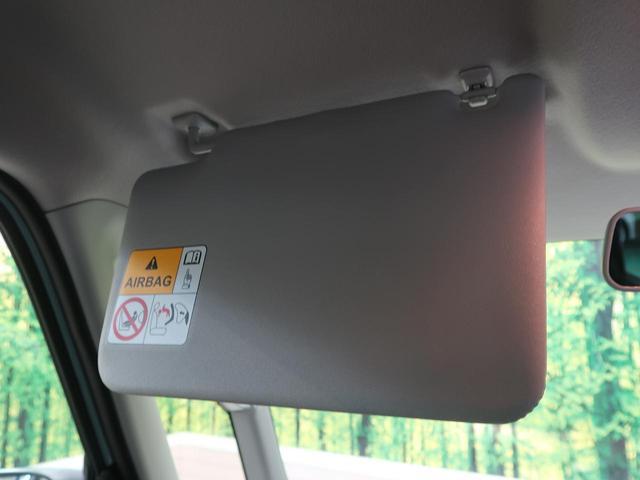 ハイブリッドG 届出済未使用車 両側スライドドア スマートキー オートライト オートエアコン バニティミラー(30枚目)