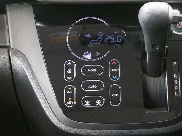 ハイウェイスター X 純正ナビフルセグ アラウンドビューモニター 電動スライドドア エマージェンシーブレーキ 踏み間違い防止アシスト HIDヘッド 禁煙車 ETC Bluetooth CD/DVD再生(13枚目)