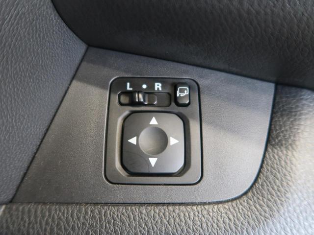 ハイウェイスター X 純正ナビフルセグ アラウンドビューモニター 電動スライドドア エマージェンシーブレーキ 踏み間違い防止アシスト HIDヘッド 禁煙車 ETC Bluetooth CD/DVD再生(30枚目)