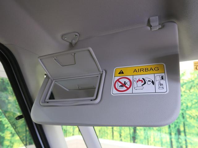 ハイウェイスター X 純正ナビフルセグ アラウンドビューモニター 電動スライドドア エマージェンシーブレーキ 踏み間違い防止アシスト HIDヘッド 禁煙車 ETC Bluetooth CD/DVD再生(40枚目)