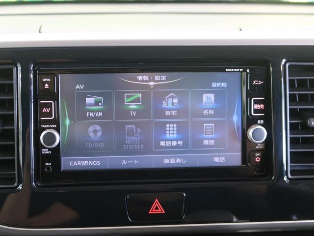 ハイウェイスター X 純正ナビフルセグ アラウンドビューモニター 電動スライドドア エマージェンシーブレーキ 踏み間違い防止アシスト HIDヘッド 禁煙車 ETC Bluetooth CD/DVD再生(41枚目)