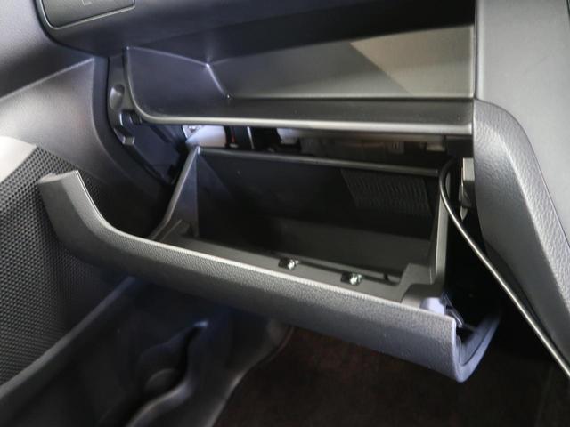 ハイウェイスター X 純正ナビフルセグ アラウンドビューモニター 電動スライドドア エマージェンシーブレーキ 踏み間違い防止アシスト HIDヘッド 禁煙車 ETC Bluetooth CD/DVD再生(43枚目)