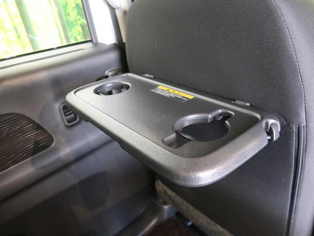 ハイウェイスター X 純正ナビフルセグ アラウンドビューモニター 電動スライドドア エマージェンシーブレーキ 踏み間違い防止アシスト HIDヘッド 禁煙車 ETC Bluetooth CD/DVD再生(45枚目)