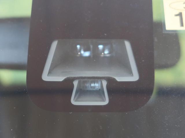 ハイウェイスター X 純正ナビフルセグ アラウンドビューモニター 電動スライドドア エマージェンシーブレーキ 踏み間違い防止アシスト HIDヘッド 禁煙車 ETC Bluetooth CD/DVD再生(53枚目)