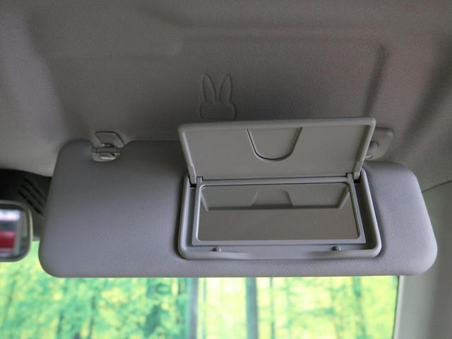 G 届出済未使用車 セーフティサポート デュアルセンサーブレーキ 誤発進抑制 リアパーキングセンサー ハイビームアシスト 車線逸脱警報 シートヒーター スマートキー アイドリングストップ(13枚目)