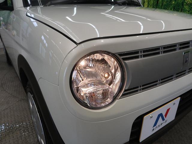 G 届出済未使用車 セーフティサポート デュアルセンサーブレーキ 誤発進抑制 リアパーキングセンサー ハイビームアシスト 車線逸脱警報 シートヒーター スマートキー アイドリングストップ(18枚目)