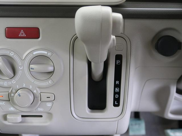 G 届出済未使用車 セーフティサポート デュアルセンサーブレーキ 誤発進抑制 リアパーキングセンサー ハイビームアシスト 車線逸脱警報 シートヒーター スマートキー アイドリングストップ(23枚目)