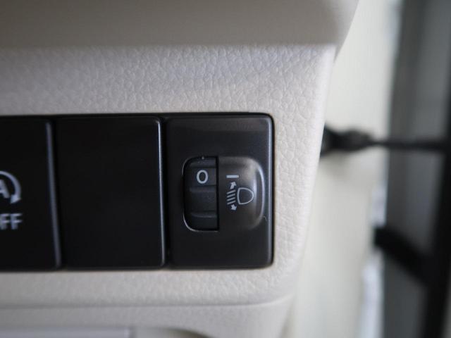 G 届出済未使用車 セーフティサポート デュアルセンサーブレーキ 誤発進抑制 リアパーキングセンサー ハイビームアシスト 車線逸脱警報 シートヒーター スマートキー アイドリングストップ(28枚目)