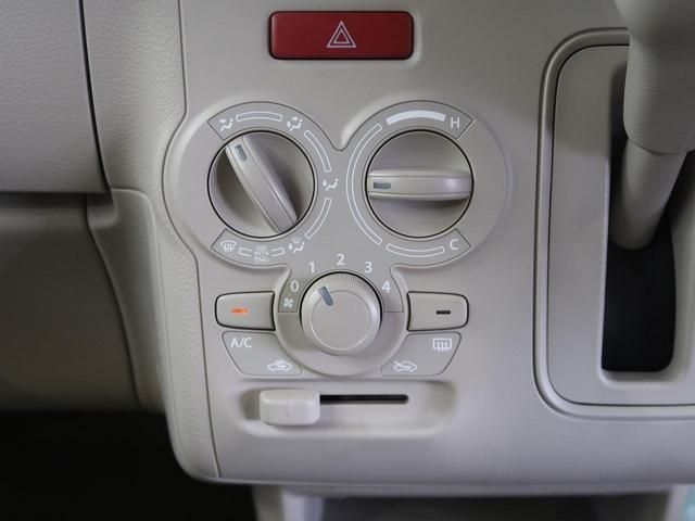 G 届出済未使用車 セーフティサポート デュアルセンサーブレーキ 誤発進抑制 リアパーキングセンサー ハイビームアシスト 車線逸脱警報 シートヒーター スマートキー アイドリングストップ(33枚目)