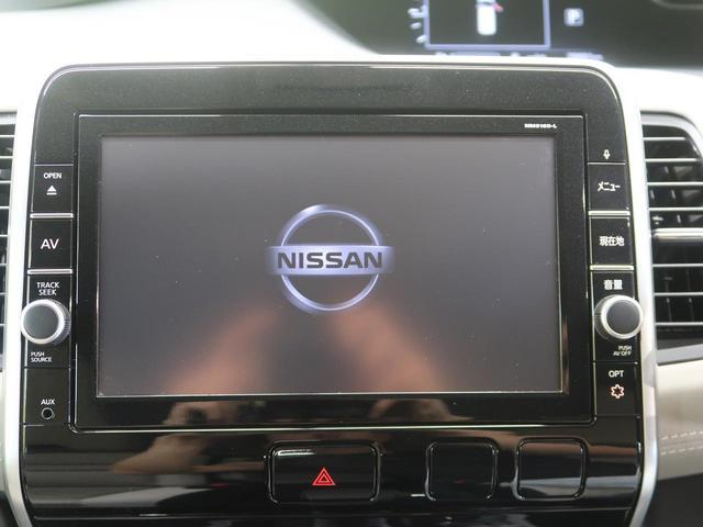 ハイウェイスター 純正9型ナビ 10型フリップダウンモニター 両側電動スライドドア エマージェンシーブレーキ 誤発進抑制 クルーズコントロール 禁煙車 リアオートエアコン バックカメラ Bluetooth ETC(7枚目)