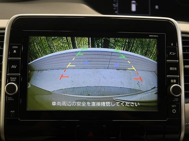 ハイウェイスター 純正9型ナビ 10型フリップダウンモニター 両側電動スライドドア エマージェンシーブレーキ 誤発進抑制 クルーズコントロール 禁煙車 リアオートエアコン バックカメラ Bluetooth ETC(8枚目)