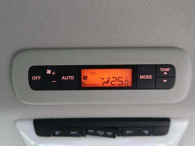 ハイウェイスター 純正9型ナビ 10型フリップダウンモニター 両側電動スライドドア エマージェンシーブレーキ 誤発進抑制 クルーズコントロール 禁煙車 リアオートエアコン バックカメラ Bluetooth ETC(12枚目)