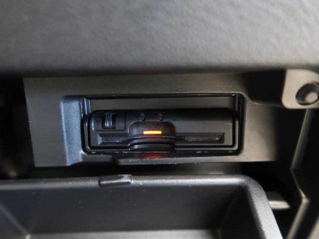 ハイウェイスター 純正9型ナビ 10型フリップダウンモニター 両側電動スライドドア エマージェンシーブレーキ 誤発進抑制 クルーズコントロール 禁煙車 リアオートエアコン バックカメラ Bluetooth ETC(14枚目)