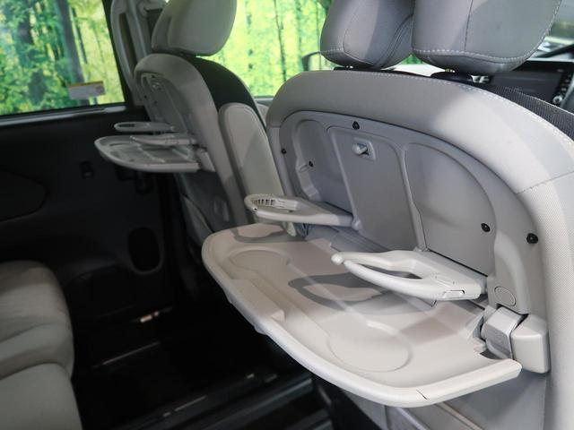 ハイウェイスター 純正9型ナビ 10型フリップダウンモニター 両側電動スライドドア エマージェンシーブレーキ 誤発進抑制 クルーズコントロール 禁煙車 リアオートエアコン バックカメラ Bluetooth ETC(23枚目)