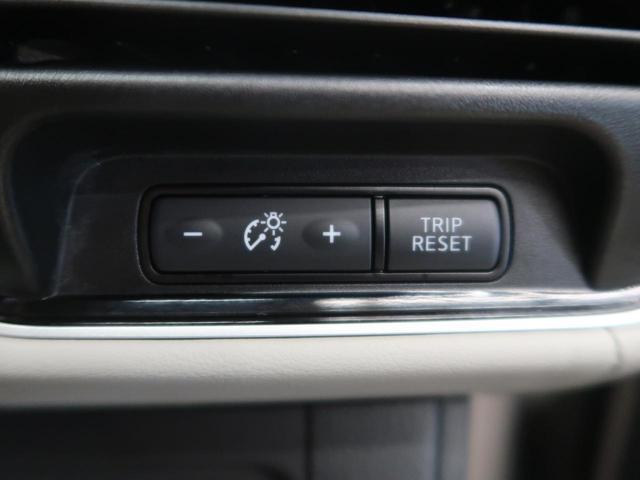 ハイウェイスター 純正9型ナビ 10型フリップダウンモニター 両側電動スライドドア エマージェンシーブレーキ 誤発進抑制 クルーズコントロール 禁煙車 リアオートエアコン バックカメラ Bluetooth ETC(35枚目)