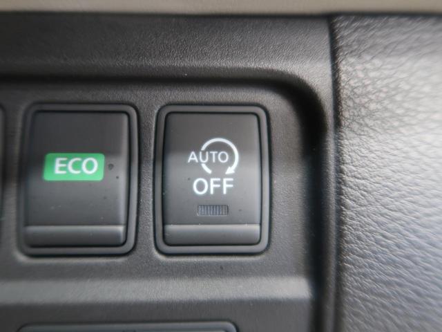 ハイウェイスター 純正9型ナビ 10型フリップダウンモニター 両側電動スライドドア エマージェンシーブレーキ 誤発進抑制 クルーズコントロール 禁煙車 リアオートエアコン バックカメラ Bluetooth ETC(36枚目)