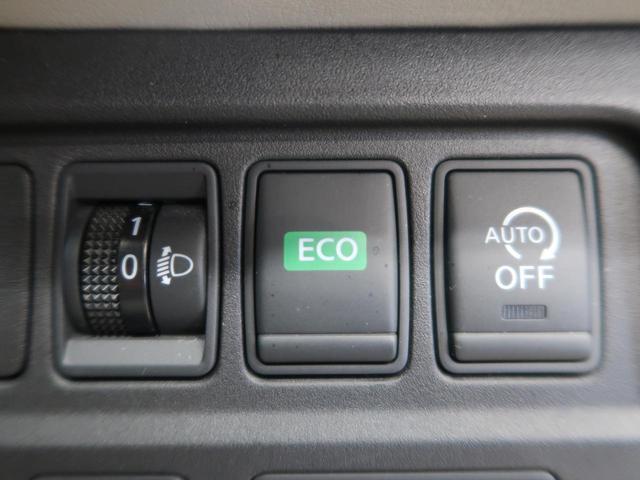 ハイウェイスター 純正9型ナビ 10型フリップダウンモニター 両側電動スライドドア エマージェンシーブレーキ 誤発進抑制 クルーズコントロール 禁煙車 リアオートエアコン バックカメラ Bluetooth ETC(37枚目)