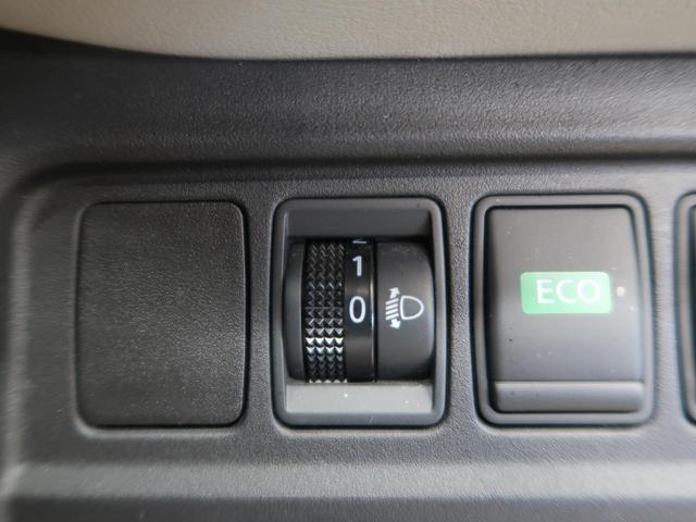 ハイウェイスター 純正9型ナビ 10型フリップダウンモニター 両側電動スライドドア エマージェンシーブレーキ 誤発進抑制 クルーズコントロール 禁煙車 リアオートエアコン バックカメラ Bluetooth ETC(38枚目)