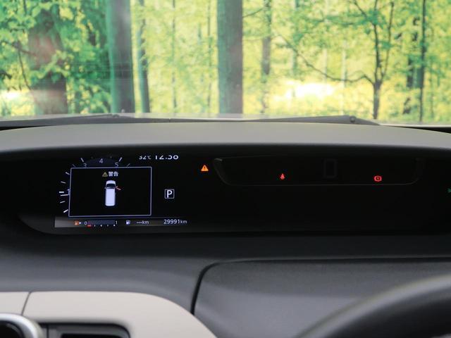 ハイウェイスター 純正9型ナビ 10型フリップダウンモニター 両側電動スライドドア エマージェンシーブレーキ 誤発進抑制 クルーズコントロール 禁煙車 リアオートエアコン バックカメラ Bluetooth ETC(42枚目)