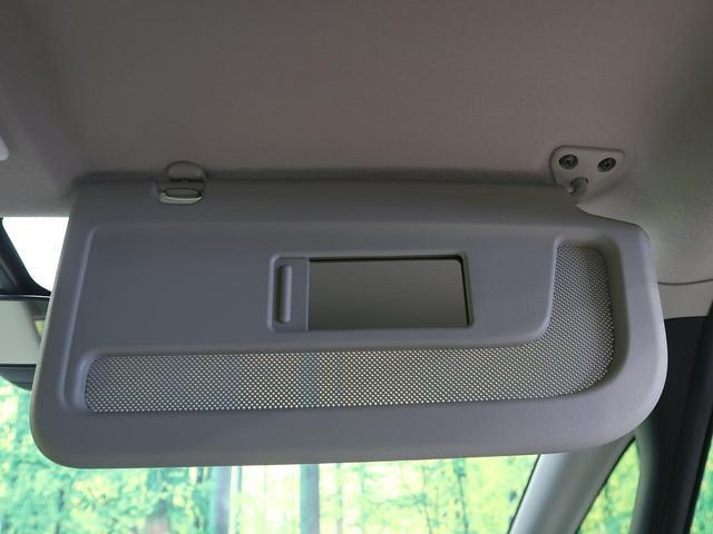 ハイウェイスター 純正9型ナビ 10型フリップダウンモニター 両側電動スライドドア エマージェンシーブレーキ 誤発進抑制 クルーズコントロール 禁煙車 リアオートエアコン バックカメラ Bluetooth ETC(43枚目)
