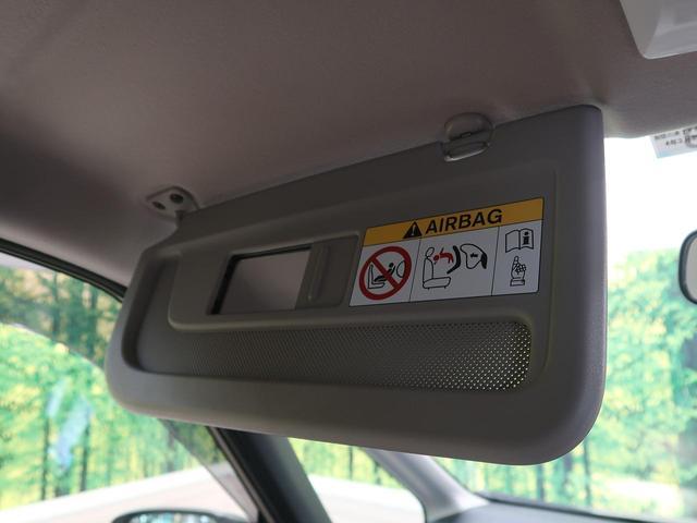 ハイウェイスター 純正9型ナビ 10型フリップダウンモニター 両側電動スライドドア エマージェンシーブレーキ 誤発進抑制 クルーズコントロール 禁煙車 リアオートエアコン バックカメラ Bluetooth ETC(44枚目)