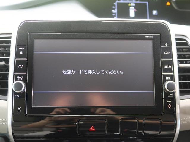 ハイウェイスター 純正9型ナビ 10型フリップダウンモニター 両側電動スライドドア エマージェンシーブレーキ 誤発進抑制 クルーズコントロール 禁煙車 リアオートエアコン バックカメラ Bluetooth ETC(45枚目)