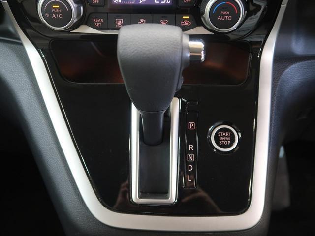 ハイウェイスター 純正9型ナビ 10型フリップダウンモニター 両側電動スライドドア エマージェンシーブレーキ 誤発進抑制 クルーズコントロール 禁煙車 リアオートエアコン バックカメラ Bluetooth ETC(46枚目)