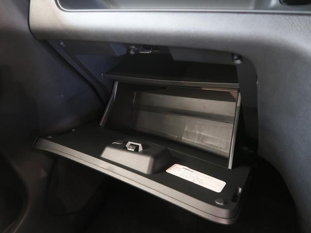 ハイウェイスター 純正9型ナビ 10型フリップダウンモニター 両側電動スライドドア エマージェンシーブレーキ 誤発進抑制 クルーズコントロール 禁煙車 リアオートエアコン バックカメラ Bluetooth ETC(47枚目)