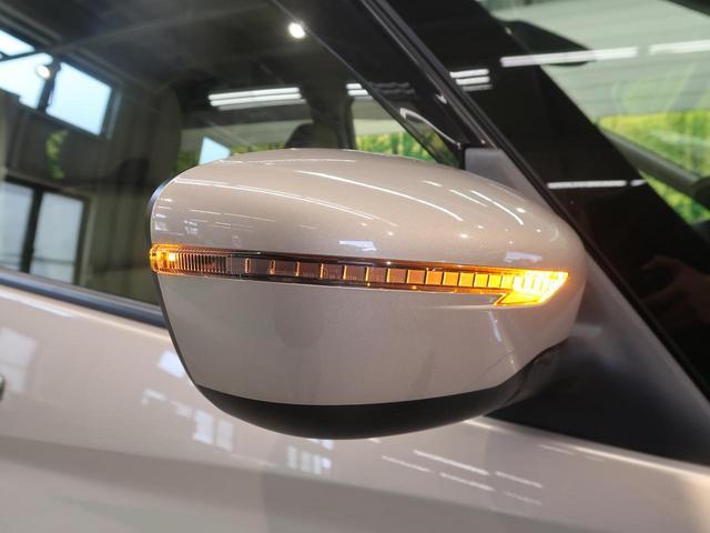 ハイウェイスター 純正9型ナビ 10型フリップダウンモニター 両側電動スライドドア エマージェンシーブレーキ 誤発進抑制 クルーズコントロール 禁煙車 リアオートエアコン バックカメラ Bluetooth ETC(58枚目)