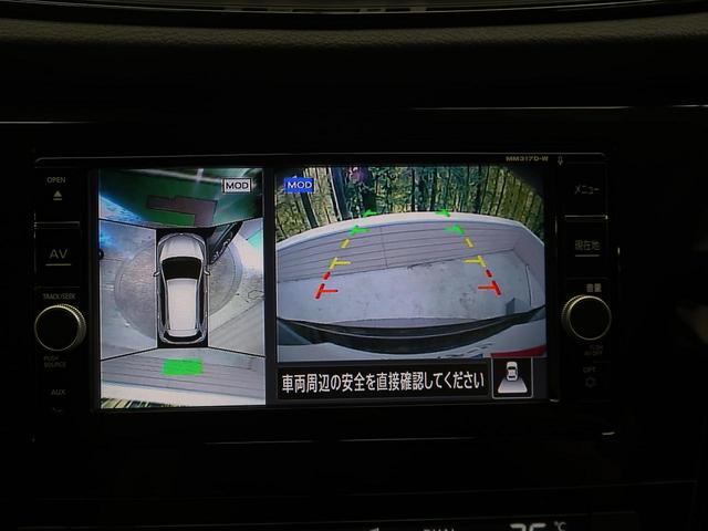 20Xi 純正ナビフルセグ フリップダウンモニター アラウンドビューモニター プロパイロット インテリエマージェンシーブレーキ インテリルームミラー 電動バックドア 禁煙車 Bluetooth ビルトインETC(8枚目)