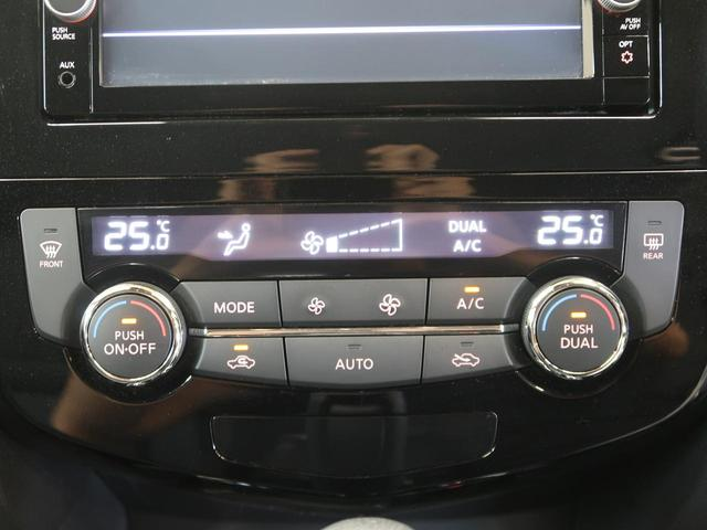 20Xi 純正ナビフルセグ フリップダウンモニター アラウンドビューモニター プロパイロット インテリエマージェンシーブレーキ インテリルームミラー 電動バックドア 禁煙車 Bluetooth ビルトインETC(10枚目)