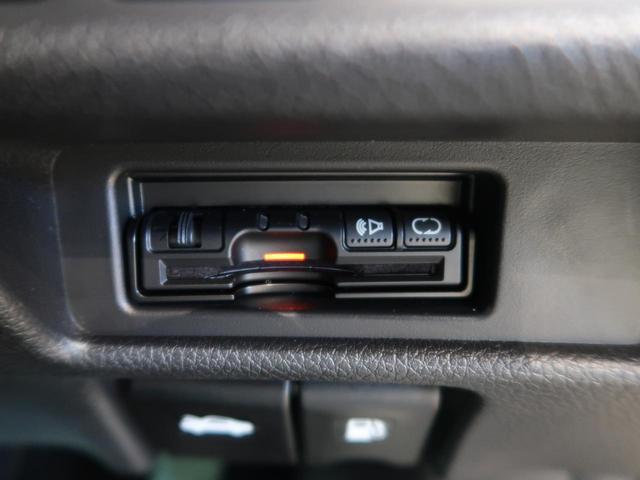 20Xi 純正ナビフルセグ フリップダウンモニター アラウンドビューモニター プロパイロット インテリエマージェンシーブレーキ インテリルームミラー 電動バックドア 禁煙車 Bluetooth ビルトインETC(13枚目)
