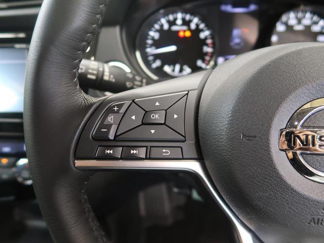 20Xi 純正ナビフルセグ フリップダウンモニター アラウンドビューモニター プロパイロット インテリエマージェンシーブレーキ インテリルームミラー 電動バックドア 禁煙車 Bluetooth ビルトインETC(23枚目)