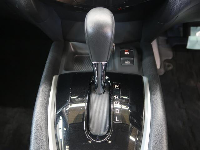 20Xi 純正ナビフルセグ フリップダウンモニター アラウンドビューモニター プロパイロット インテリエマージェンシーブレーキ インテリルームミラー 電動バックドア 禁煙車 Bluetooth ビルトインETC(26枚目)