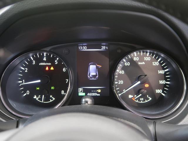 20Xi 純正ナビフルセグ フリップダウンモニター アラウンドビューモニター プロパイロット インテリエマージェンシーブレーキ インテリルームミラー 電動バックドア 禁煙車 Bluetooth ビルトインETC(28枚目)