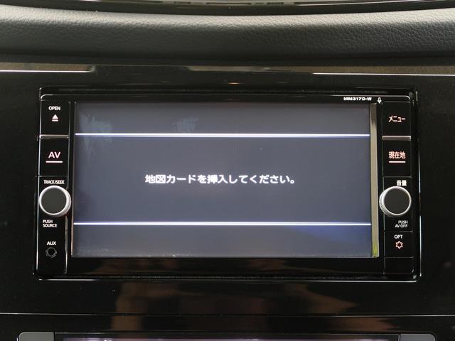 20Xi 純正ナビフルセグ フリップダウンモニター アラウンドビューモニター プロパイロット インテリエマージェンシーブレーキ インテリルームミラー 電動バックドア 禁煙車 Bluetooth ビルトインETC(29枚目)