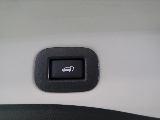 20Xi 純正ナビフルセグ フリップダウンモニター アラウンドビューモニター プロパイロット インテリエマージェンシーブレーキ インテリルームミラー 電動バックドア 禁煙車 Bluetooth ビルトインETC(30枚目)