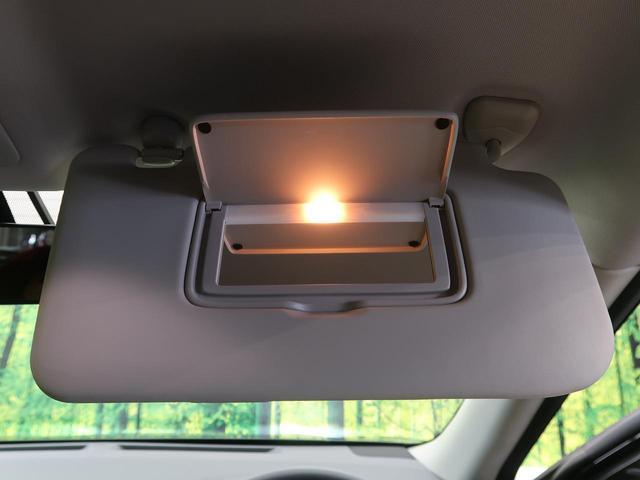 20Xi 純正ナビフルセグ フリップダウンモニター アラウンドビューモニター プロパイロット インテリエマージェンシーブレーキ インテリルームミラー 電動バックドア 禁煙車 Bluetooth ビルトインETC(34枚目)