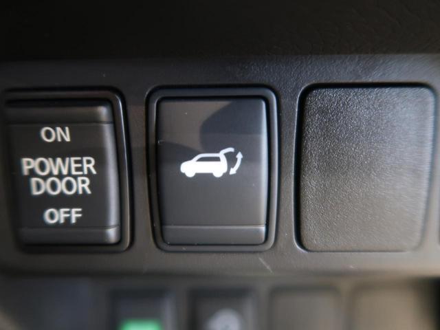 20Xi 純正ナビフルセグ フリップダウンモニター アラウンドビューモニター プロパイロット インテリエマージェンシーブレーキ インテリルームミラー 電動バックドア 禁煙車 Bluetooth ビルトインETC(37枚目)