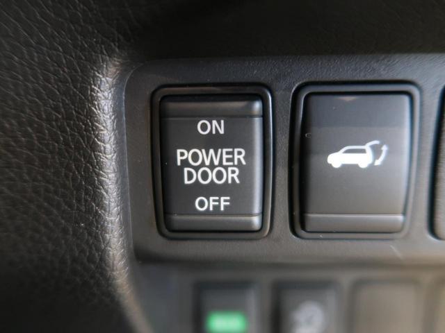 20Xi 純正ナビフルセグ フリップダウンモニター アラウンドビューモニター プロパイロット インテリエマージェンシーブレーキ インテリルームミラー 電動バックドア 禁煙車 Bluetooth ビルトインETC(38枚目)