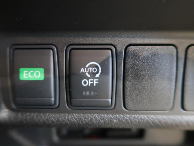 20Xi 純正ナビフルセグ フリップダウンモニター アラウンドビューモニター プロパイロット インテリエマージェンシーブレーキ インテリルームミラー 電動バックドア 禁煙車 Bluetooth ビルトインETC(39枚目)