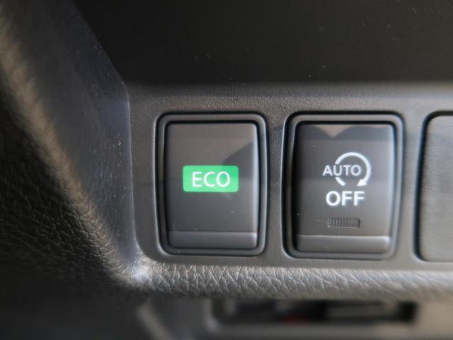 20Xi 純正ナビフルセグ フリップダウンモニター アラウンドビューモニター プロパイロット インテリエマージェンシーブレーキ インテリルームミラー 電動バックドア 禁煙車 Bluetooth ビルトインETC(40枚目)