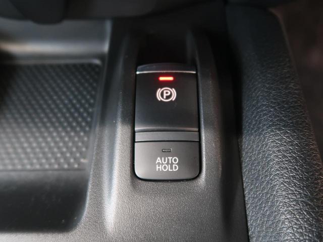 20Xi 純正ナビフルセグ フリップダウンモニター アラウンドビューモニター プロパイロット インテリエマージェンシーブレーキ インテリルームミラー 電動バックドア 禁煙車 Bluetooth ビルトインETC(41枚目)