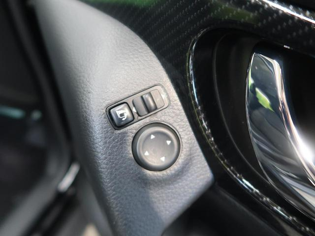 20Xi 純正ナビフルセグ フリップダウンモニター アラウンドビューモニター プロパイロット インテリエマージェンシーブレーキ インテリルームミラー 電動バックドア 禁煙車 Bluetooth ビルトインETC(52枚目)