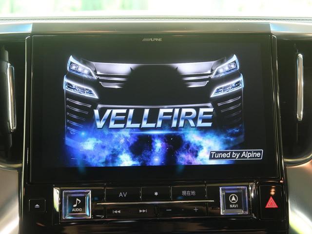 2.5Z Aエディション アルパイン11型ナビ 12.8型フリップダウンモニター セーフティセンス レーダークルーズ 両側電動スライドドア 禁煙車 リアオートエアコン バックカメラ Bluetooth ビルトインETC(6枚目)