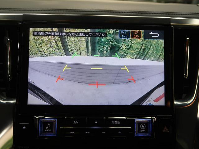 2.5Z Aエディション アルパイン11型ナビ 12.8型フリップダウンモニター セーフティセンス レーダークルーズ 両側電動スライドドア 禁煙車 リアオートエアコン バックカメラ Bluetooth ビルトインETC(7枚目)