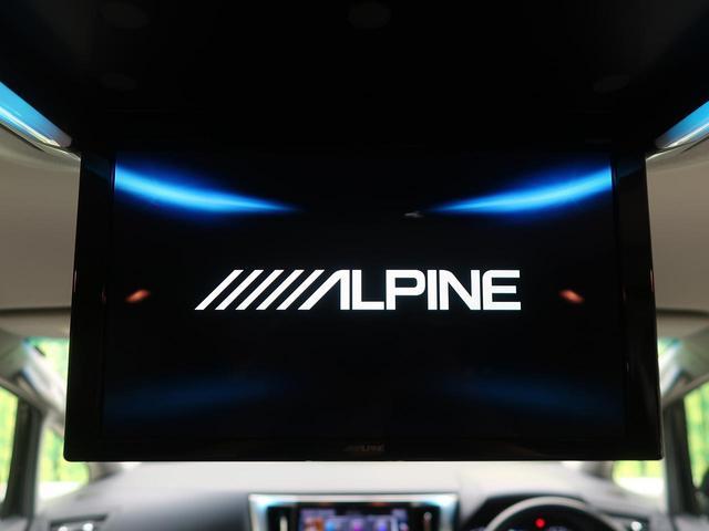 2.5Z Aエディション アルパイン11型ナビ 12.8型フリップダウンモニター セーフティセンス レーダークルーズ 両側電動スライドドア 禁煙車 リアオートエアコン バックカメラ Bluetooth ビルトインETC(8枚目)
