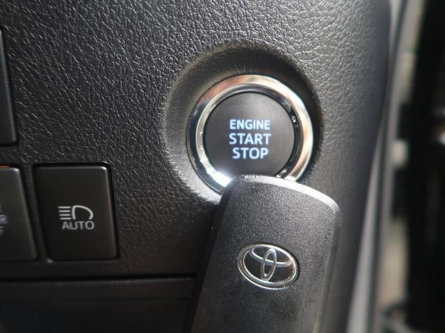 2.5Z Aエディション アルパイン11型ナビ 12.8型フリップダウンモニター セーフティセンス レーダークルーズ 両側電動スライドドア 禁煙車 リアオートエアコン バックカメラ Bluetooth ビルトインETC(12枚目)